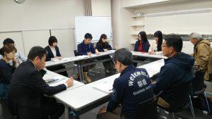 [お知らせ]4月27日【町長と大使、意見交流会】を開催