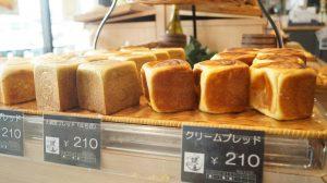[グルメ]──さまざまな焼きたてパンがお出迎え 道の駅レスティ唐古・鍵 Kagi Bakery-カギベーカリー