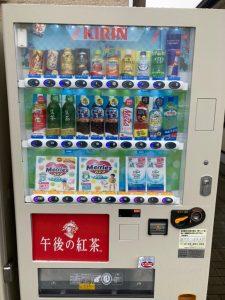 [お知らせ]【奈良県内初!】レスティ唐古・鍵に設置された紙おむつ自動販売機がNHKで紹介されました。